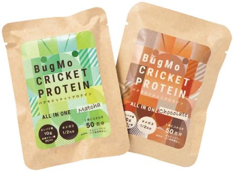 抹茶味とチョコ味の2種類。現在は公式サイトの他、一部のフィットネスジムの店頭で販売する。賞味期限は7カ月(開封前)