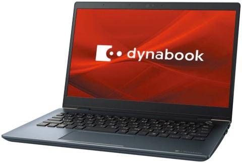 "dynabookが""シャープ""から登場 約800gの軽量PC(画像)"