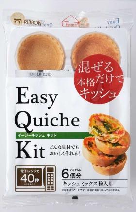 リボン食品が発売した「イージーキッシュキット」。手軽にプロの味が作れる。(実勢価格 税込み748円)。内容量/ パイタルト6個、キッシュミックス粉30g。アレルギー特定原材料など/小麦、卵、乳、大豆など。発売日/2020年6月1日