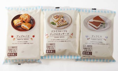 左から「アップルパイ」「ドライフルーツとナッツのカッサータ」「ティラミス」。硬く感じる場合は、冷蔵庫で10分ほど解凍させる