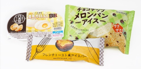 パンをイメージしたアイスの最新商品