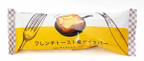 赤城乳業が発売したフレンチトースト風アイスバー