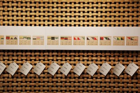 オープン時、地下にあるギャラリーでは「とらやの羊羹デザイン展」を開催