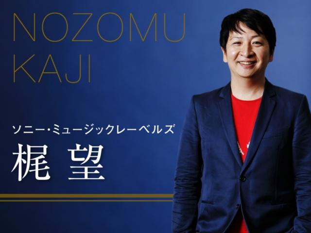 1971年静岡県生まれ。中央大学理工学部卒業。95年(現)日本コロムビア入社。96年(当時)東芝EMI入社(その後、EMI MUSIC JAPANへ社名変更。ユニバーサル ミュージック合同会社に吸収合併)。宇多田ヒカル、AI、今井美樹、MIYAVI、GLIM SPANKYなどの宣伝プロデュースを担当。17年、宇多田ヒカルのレーベル移籍に伴い、ソニー・ミュージックレーベルズに入社