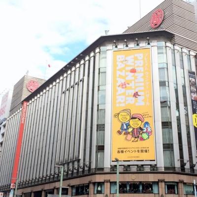 三越伊勢丹は、基幹店舗の伊勢丹新宿本店は好調だったが、三越日本橋と三越銀座店がマイナス