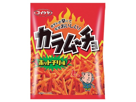 辛味スナック「カラムーチョ」人気再燃 40~50代にも大反響(画像)