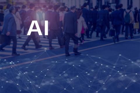 AIによる犯罪予測のイメージ