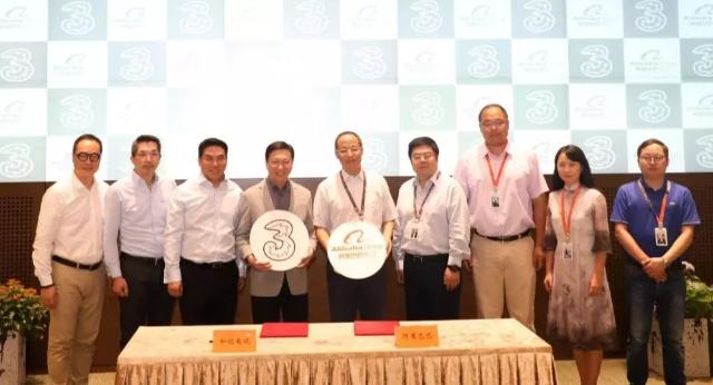 アリババと3香港は戦略提携を結んだ(リリースから引用)