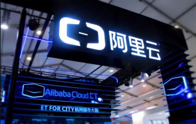 アリババのAI新機能はクラウドサービス「阿里雲」で活用の幅が広がる(アリババのサイトから引用)