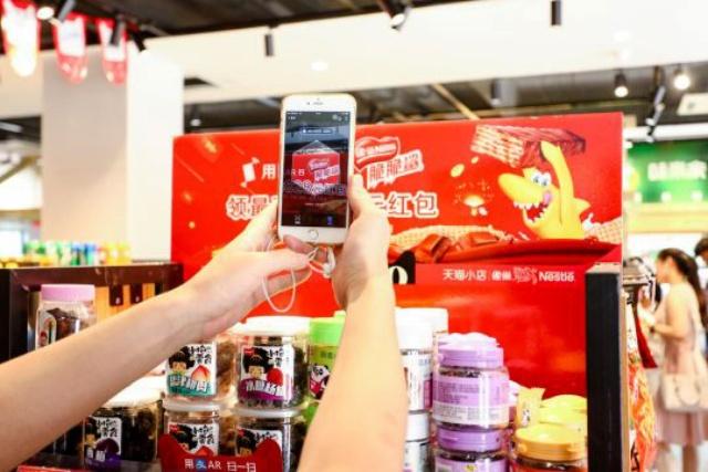 零細な小売店は「天猫小店」になることで、消費者向けにインタラクティブなサービスを提供できる(アリババのサイトから引用)