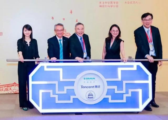 テンセント、北京天壇医院、独ビー・ブラウンがAIによる脳血管疾患を診断補助する機能開発で協業する(テンセントのサイトより)