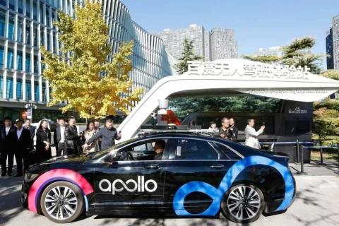 バイドゥの「アポロ」無人体験駅。自動運転タクシーの展開は2018年10月18日、北京で開かれた「世界インテリジェント・コネクテッドカー大会」で発表された(バイドゥの資料より)