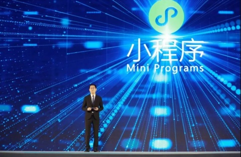 テンセントのミニプログラムが世界のインターネットにイノベーションを与えた成果の1つとして表彰された(2018年11月7日)。壇上の男性は馬化騰(ポニー・マー)最高経営責任者(CEO)