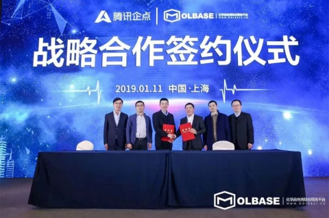 上海で開催された、テンセントとモーベイの提携式(写真はテンセントのサイトから)
