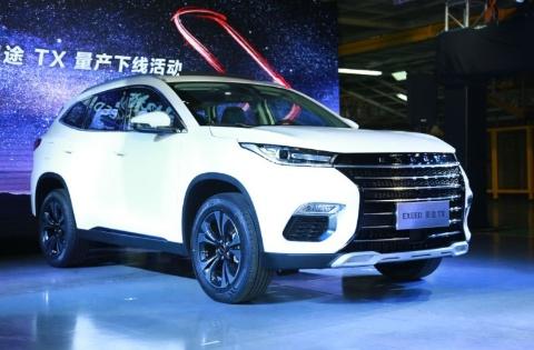 バイドゥ、スマートカーの量産を開始 顔認証決済、ARナビは業界初(画像)