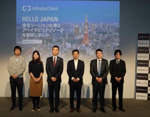 阿里雲(アリクラウド)は日本で2拠点目となるデータセンターの開設を東京で発表した