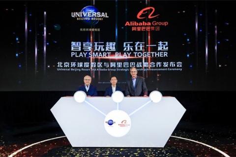アリババとユニバーサル北京リゾートが戦略提携を発表した様子
