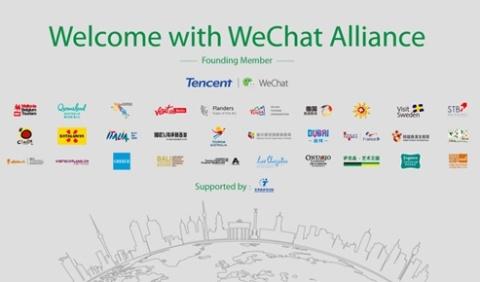 「微信国家歓迎計画」連盟設立大会には30カ国の地域や都市の観光部門の代表者が出席した