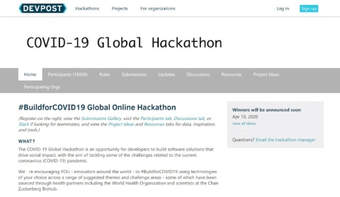 「COVID-19 グローバルハッカソン」の応募サイトのトップページ
