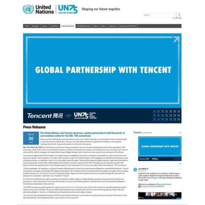 テンセントとグローバルパートナーシップを結んだことを発表する国連のリリース