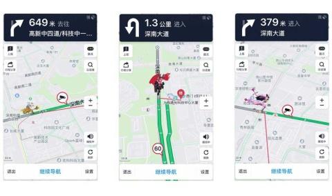ユーザーの現在位置を示すアイコンが3Dのキャラクターに切り替わり、キャラクターが目的地までの道を案内する様子(テンセントのリリースより)