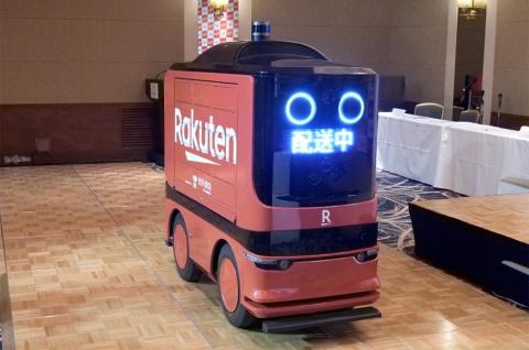 京東集団が開発した自動配送ロボット。最大積載量は50キログラム、最高走行速度は毎時15キロメートル
