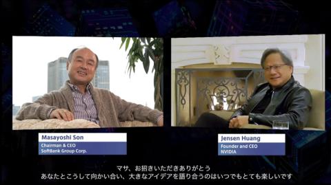 ソフトバンクグループの孫氏(左)とエヌビディアのジェンスン氏(右)が対談。AI技術の今後について語り合った