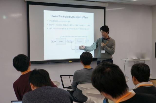 東京大学・松尾豊研究室で毎週開催している輪読会の様子