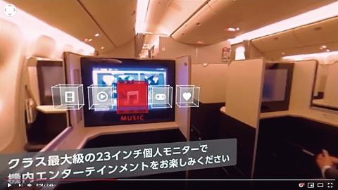 """ユニリーバ """"日本初の360度動画""""で1403万回再生を突破(画像)"""