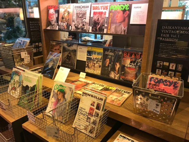 「DAIKANYAMA VINTAGE MAGAZINE FAIR vol.1 FASHION」は2018年9月17日から11月2日まで