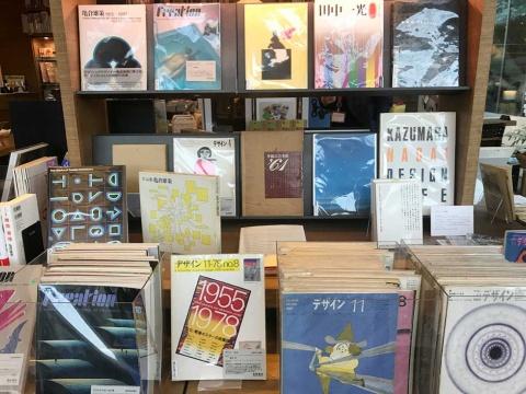 日本のグラフィックデザイナーの巨匠5人の関連古書と、「グラフィックデザイン」「月刊デザイン」「たて組ヨコ組」「アイデア」などのヴィンテージ雑誌がずらり。補充もスタッフ自ら古書店を回って買い付ける