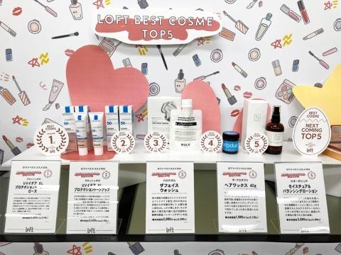 ロフト全店で今年最も売れた「ロフト ベストコスメ2020年間TOP5」(参考実績対象期間2020年1~9月)。スキンケアアイテムなどのほか、3位にはメンズコスメの「バルクオム ザ フェイス ウォッシュ」がランクインした