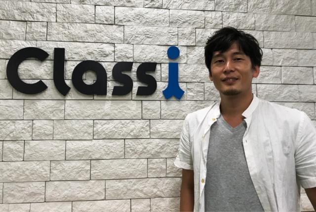 Classiの加藤理啓氏。ソフトバンクで新規事業開発に携わる。2013年よりClassiの事業を立ち上げ同社の副社長に就任