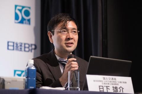 日本版MaaSの議論を推進する国土交通省の日下雄介・企画調整官
