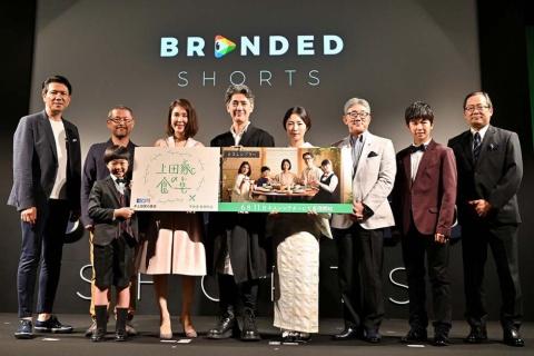 2019年に開催されたショートショートフィルムフェスティバル&アジア(SSFF&ASIA)では、ネスレのブランドデッドムービーの新作「上田家の食卓」が公開された。16年にブランデッドムービー部門が創設された
