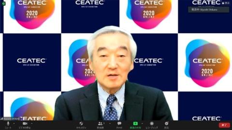 CEATEC実施協議会エグゼクティブ・プロデューサーの鹿野清氏