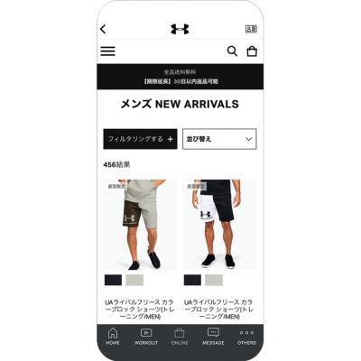 Yappliの導入事例。ドームが扱うブランド「アンダーアーマー」のアプリ