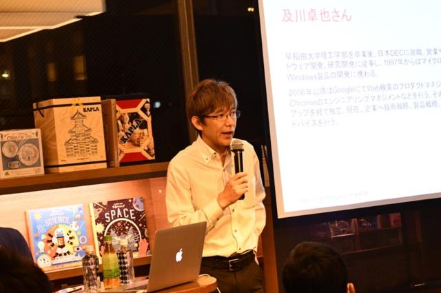 『OKR―シリコンバレー式で大胆な目標を達成する方法』発行記念イベントに登壇した及川卓也氏