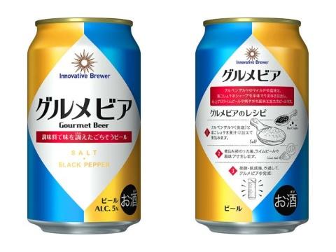 日本橋三越本店再開発オープン 「未来消費カレンダー」新着情報(画像)
