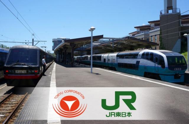JR東日本のスーパービュー踊り子(写真右)と、東急グループの伊豆急行の車両。伊豆エリアでの観光型MaaSに取り組む