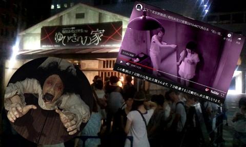 お化け屋敷プロデューサーとして著名な五味弘文氏と組んだMBSのお化け屋敷は関西地区の夏の風物詩として定着。過去7年間で自社主催や系列局へ行ったパッケージ販売、海外興行も含めると集客は約50万人に上る
