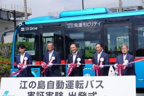 2018年9月、SBドライブは小田急電鉄などが行った自動運転バスの実証実験に参加