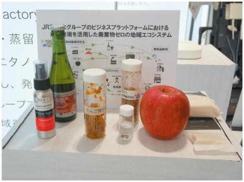 発酵技術を活用した地域循環モデルの構築を発表したファーメンステーションはりんごの搾りかすや生成した発酵かすを展示