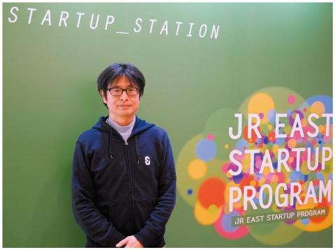 """JR東日本スタートアップの柴田裕社長は「予想以上に多くのお客さまが展示スペースに来場してくれた。JR東日本が""""こんなこともやるの""""と驚く人もいた。JR東日本だけでは難しいさまざまなサービスを今後とも推進していきたい」と話す"""