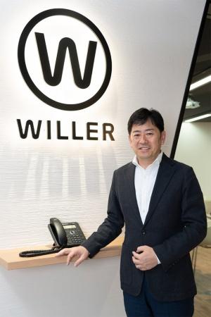 WILLER代表取締役の村瀨茂高氏