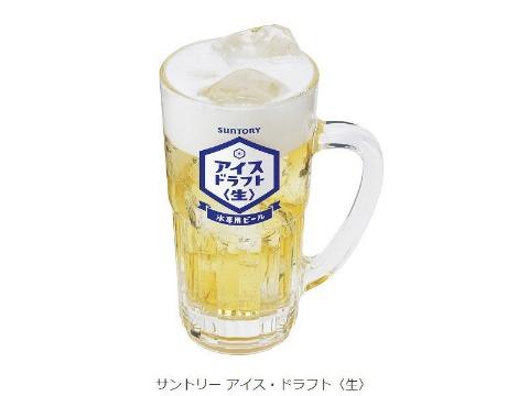神泡BARでビールの泡が580円 「未来消費カレンダー」新着情報(画像)