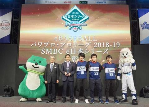 冠スポンサーを務めた三井住友銀行の社名「SMBC」はロゴやタイトルに入っている。優勝した「西武ライオンズ」の表彰式にはSMBCのキャラクター「ミドすけ」(一番左)も登場(写真提供/KONAMI)