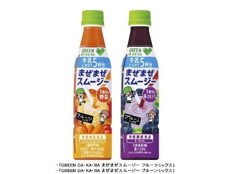 スタバ高品質店が東京・中目黒に「未来消費カレンダー」新着情報(画像)