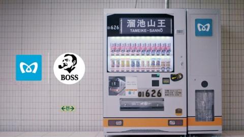 17年3月営業を終了した銀座線の01系車両が自販機として「再就職」した姿を描くウェブCMを公開している