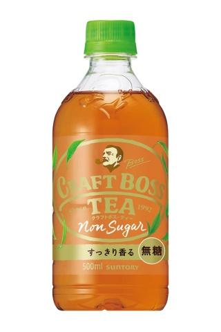 「クラフトボスTEA ノンシュガー」(500ミリリットル、160円税別)。無糖の紅茶で、紅茶特有の香りを残しながらも渋みを最小限に抑えている。従来のクラフトボス同様、時間を掛けて飲み続けられる、すっきりした味わいを意識した